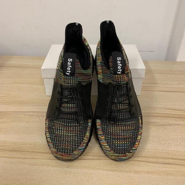 韓版基本款工作鞋勞保鞋安全鞋(46號/777-5258)