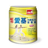 紅牛愛基均衡配方營養素(液狀原味) (237mlX24罐)