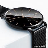 手錶男錶學生超薄石英男士手錶防水皮帶韓版簡約潮流非機械 樂活生活館