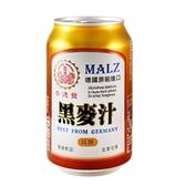 崇德發 天然黑麥汁(減糖) 易開罐 330mlx24瓶/箱