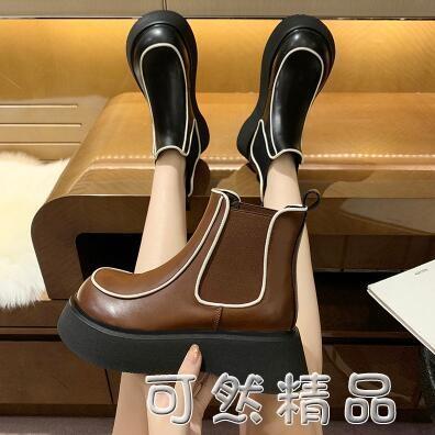 新款厚底鬆糕厚底楔形擦色馬丁靴機車靴短靴復古網紅女鞋 聖誕節全館免運