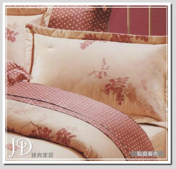 單人兩用被床包組/純棉/MIT台灣製 ||點綴春色|| 粉膚色