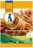 *KING WANG*《紐西蘭100%天然寵物食品》天然無添加-牛腱(牛筋圈)1公斤-超大包