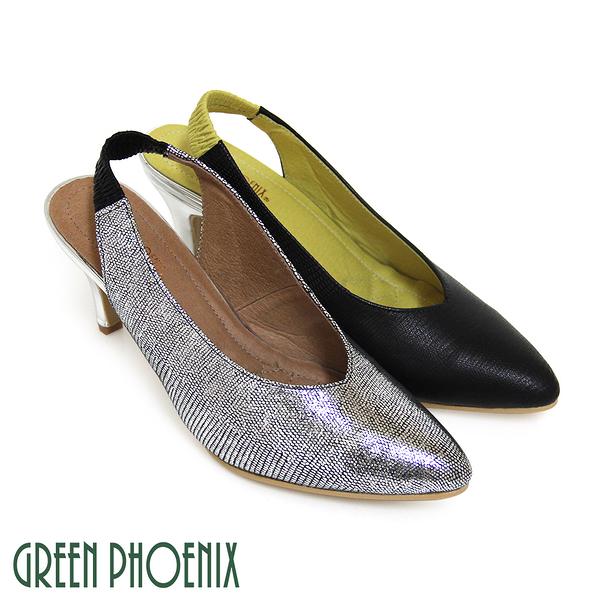 U28-2600B 女款山羊皮尖頭高跟鞋  深V壓花紋鬆緊帶義大利山羊皮高跟尖頭鞋【GREEN PHOENIX】BIS-VITAL
