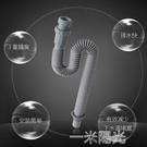 衛浴下水管防臭台面盆洗手盆下水管加長排水落水軟管器 一米陽光