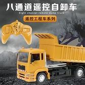 益智玩具兒童電動遙控玩具車 大號遙控充電動自卸車模型 兒童無線遙控仿真大號工程車玩具