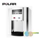 元元家電館 ~POLAR全不鏽鋼溫熱開飲機PL-801 ^^ ~