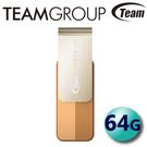 Team 十銓 64G 64GB Color Series C143 USB3.2 彩轉碟 隨身碟