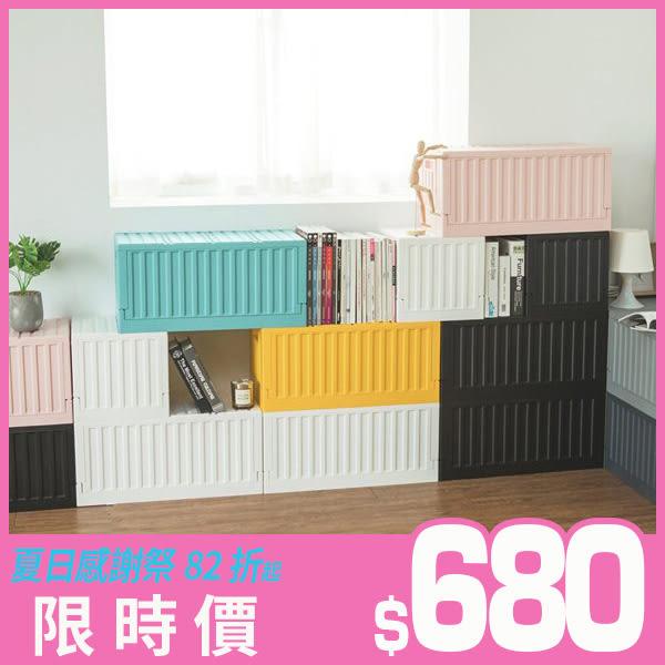 收納櫃 收納箱 大容量【R0134】 FB-6432貨櫃收納椅(完美主義獨家色系) 樹德 MIT台灣製 完美主義