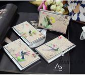 簡約超薄女式名片夾男士商務高檔不銹鋼金屬名片盒創意卡片盒【台北之家】