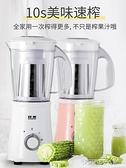 容威榨汁機家用渣汁分離多功能打炸果汁全自動料理攪拌機杯便攜式 探索先鋒