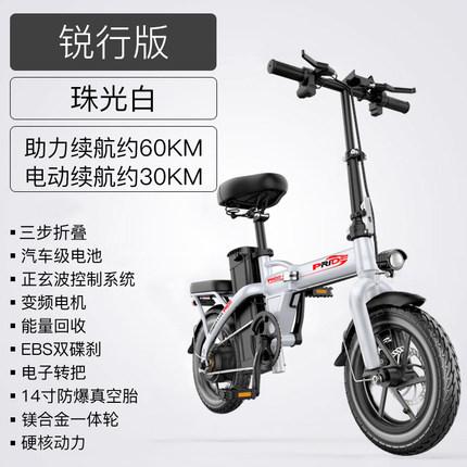 電動車 普萊德新國標折疊電動自行車鋰電池代駕代步小型助力車電瓶電動車 莎瓦迪卡