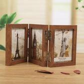 創意三折木質相框相片框擺台復古6寸7寸雙面折疊影樓相架 露露日記