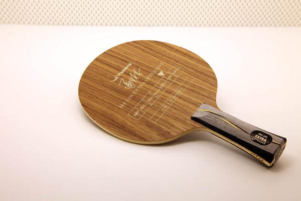 YASAKA-馬林EXTRA OFFENSIVE  (MEO) (YEO) 胡桃木面五夾 桌球拍