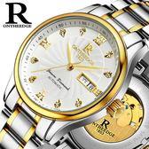 手錶男士精鋼帶防水腕錶鏤空全自動機械錶男錶手錶 【萬聖節推薦】