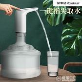 桶裝水電動抽水器飲水機壓水抽水自動上水器大桶取水吸水泵 電購3C