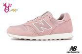 New Balance 373 成人女款 運動鞋 復古麂皮 沉穩色系 慢跑鞋 O8459#粉紅◆OSOME奧森鞋業