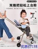 遛娃神器溜娃神器輕便可折疊1-2-3-5嬰兒手推車簡易寶寶兒童三輪  深藏blue YYJ