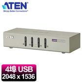 ATEN宏正 CS74U 4埠桌上型切換器(2048x1536/USB/SP/麥克風)【機房必備↘91元】
