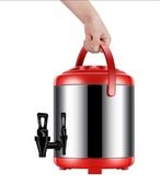保溫飯盒 便當盒 不銹鋼保溫桶奶茶店商用冷熱雙層【限時八五鉅惠】