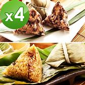 樂活e棧-潘金蓮素食嬌粽子+三低招牌素滷粽子(6顆/包,共4包)