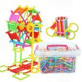 聰明棒積木塑料拼插裝幼兒園男女孩1-2寶寶兒童玩具3-6周歲批發 限時八折鉅惠 明天結束