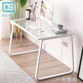 設計風電腦台式鋼化玻璃辦公現代簡約學生書桌家用經濟型寫字台桌  一米陽光