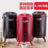 尾牙鉅惠奶茶桶 不銹鋼奶茶桶保溫桶奶茶店商用茶水桶開水10L豆漿熱水桶家用YYP 卡菲婭