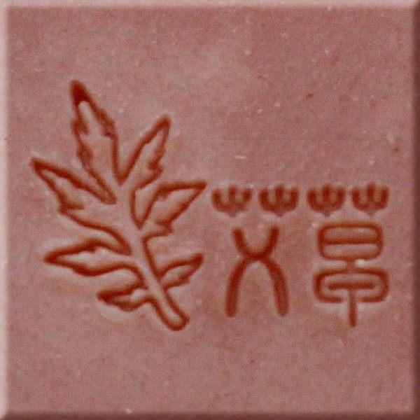 【香草工房】 風格皂章~E005艾草