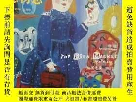 二手書博民逛書店戀物誌罕見little thing 2014 37Y329326 出版2014