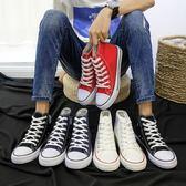 秋季高筒帆布鞋男韓版百搭休閒潮鞋學生高邦布鞋潮流板鞋冬加絨潮 范思蓮恩