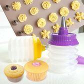 廚房用品【KFS037】精緻烘焙奶油擠花罐 廚房用品 烘焙用品 奶油擠花  蛋糕裝飾 123ok