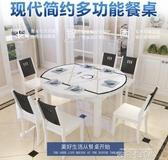 餐桌椅組合 現代簡約小戶型桌子圓形可伸縮折疊家用4人6實木餐桌QM 依凡卡時尚