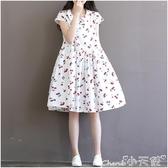 森女系洋裝 森女日系文藝中長款印花連身裙女學生寬鬆短袖娃娃領A字裙女夏裝 小天使