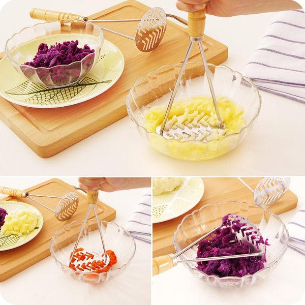 廚房用品壓薯器土豆搗碎器薯泥器 創意多功能家用紅薯水果壓泥器