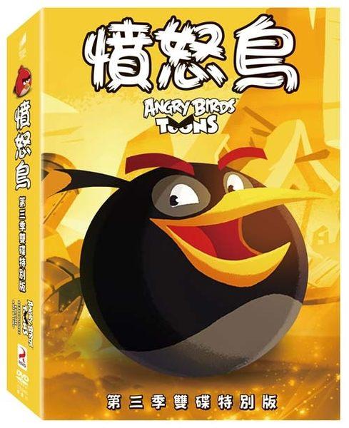 【停看聽音響唱片】【DVD】憤怒鳥第3季雙碟特別版