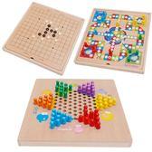 跳棋飛行棋五子棋斗獸棋桌面游戲多功能成人棋兒童益智木制玩具