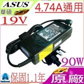 ASUS 19V,4.74A,90W變壓器(原廠)-A53SV,X53,K43,K43S,K53,ADP-90SB BB ADP-90FB BB, PA-1900-24