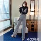 秋冬套裝女2020新款時尚針織毛呢洋氣連身褲氣質寬管褲御姐兩件套 小艾新品