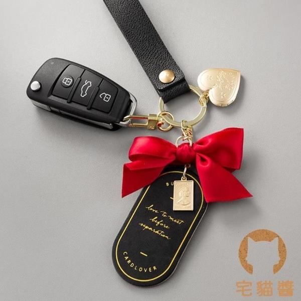 創意手繩鑰匙扣掛件包包小掛飾汽車鏈鎖匙圈環【宅貓醬】