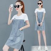 大碼洋裝 韓版假兩件休閒牛仔裙子夏季新款流行女裝寬鬆顯瘦短袖連身裙 生活主義