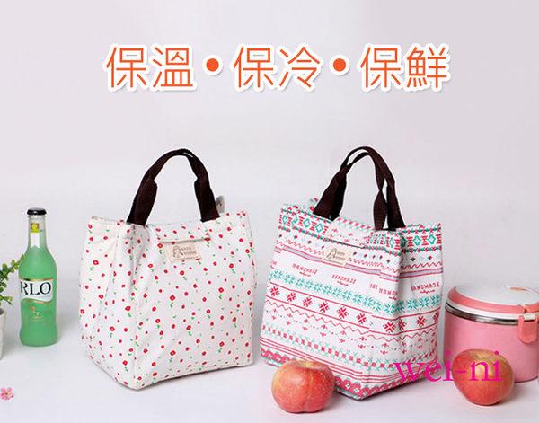 wei-ni 棉麻WeekEight手提保冷袋 手提飯盒袋 保溫袋 母乳袋 儲乳存 保冷運送袋 便當袋 保鮮袋