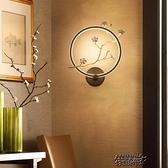 櫥櫃燈 客廳新中式臥室現代北歐簡約床頭led創意樓梯過道牆  【全館免運】