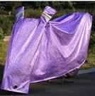 機車車罩 電動機車遮雨罩蓋布車罩車衣套電瓶防曬防雨罩通用加厚隔熱罩獨家流行館