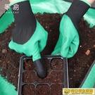 防切割手套 園藝手套防刺防水防割防扎鷹爪手套挖土換土種菜種花拔草防護手套 向日葵
