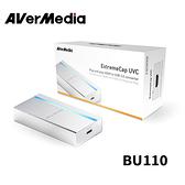 【限時至0630】 AVerMedia 圓剛 BU110 免驅動影像擷取器 即時手機直播即插即用