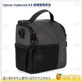Tamrac Tradewind 3.6 美國 相機單肩背包 相機包 相機保護 單眼相機 單肩背包 斜背包 公司貨