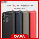 三星 Galaxy A8s 手機殼 碳纖維矽膠手機軟殼 全包軟外殼 透氣散熱 防撞防摔 矽膠磨砂霧面