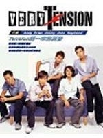 二手書博民逛書店 《VERY TENSION》 R2Y ISBN:9867691652│Jimmy,Raymond,BrianAndyJohn