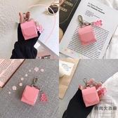 粉色軟糖小熊掛件Airpods保護套皮質蘋果無線藍牙耳機套【時尚大衣櫥】